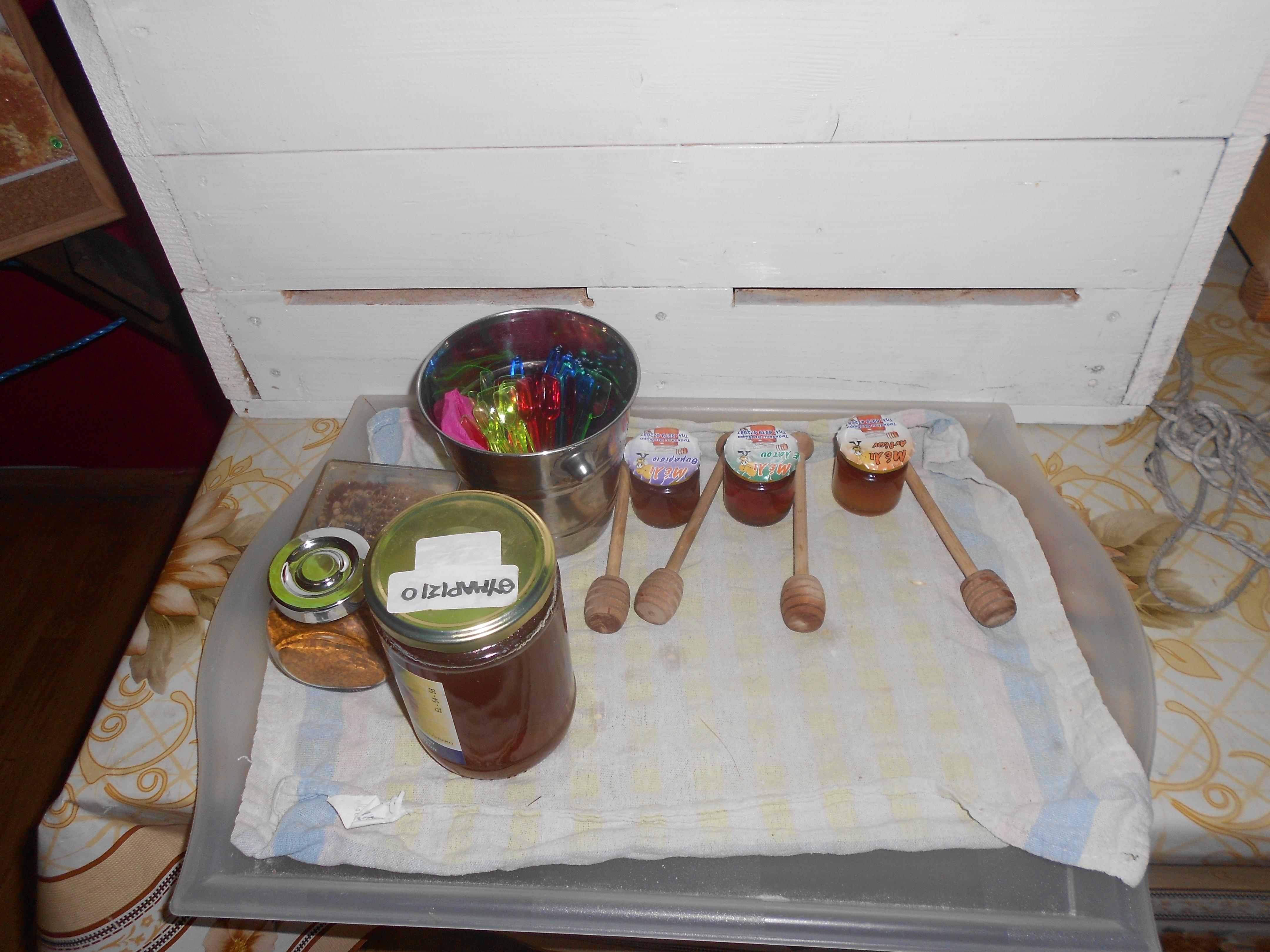 ... δοκιμάσαμε διάφορα είδη μελιού...