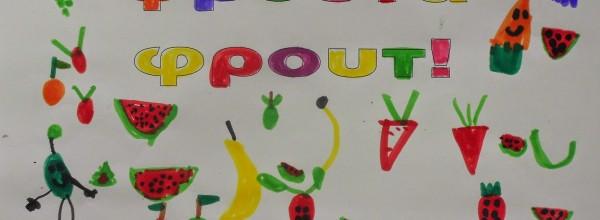 Φρούτα, φρούτ!